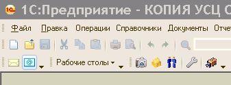 АТС без парт.номеров