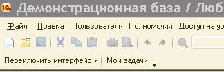 УдалениеОбъектовSQL