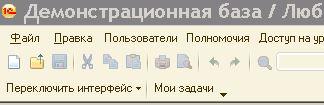 Универсальный бухгалтерский отчет